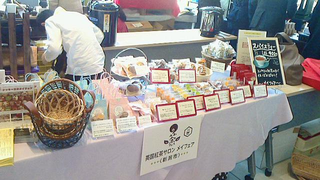新潟市でお茶のイベント